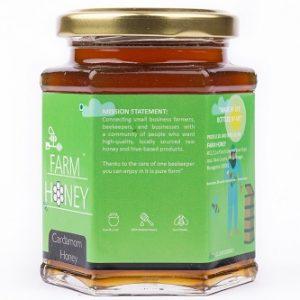 cardamom honey